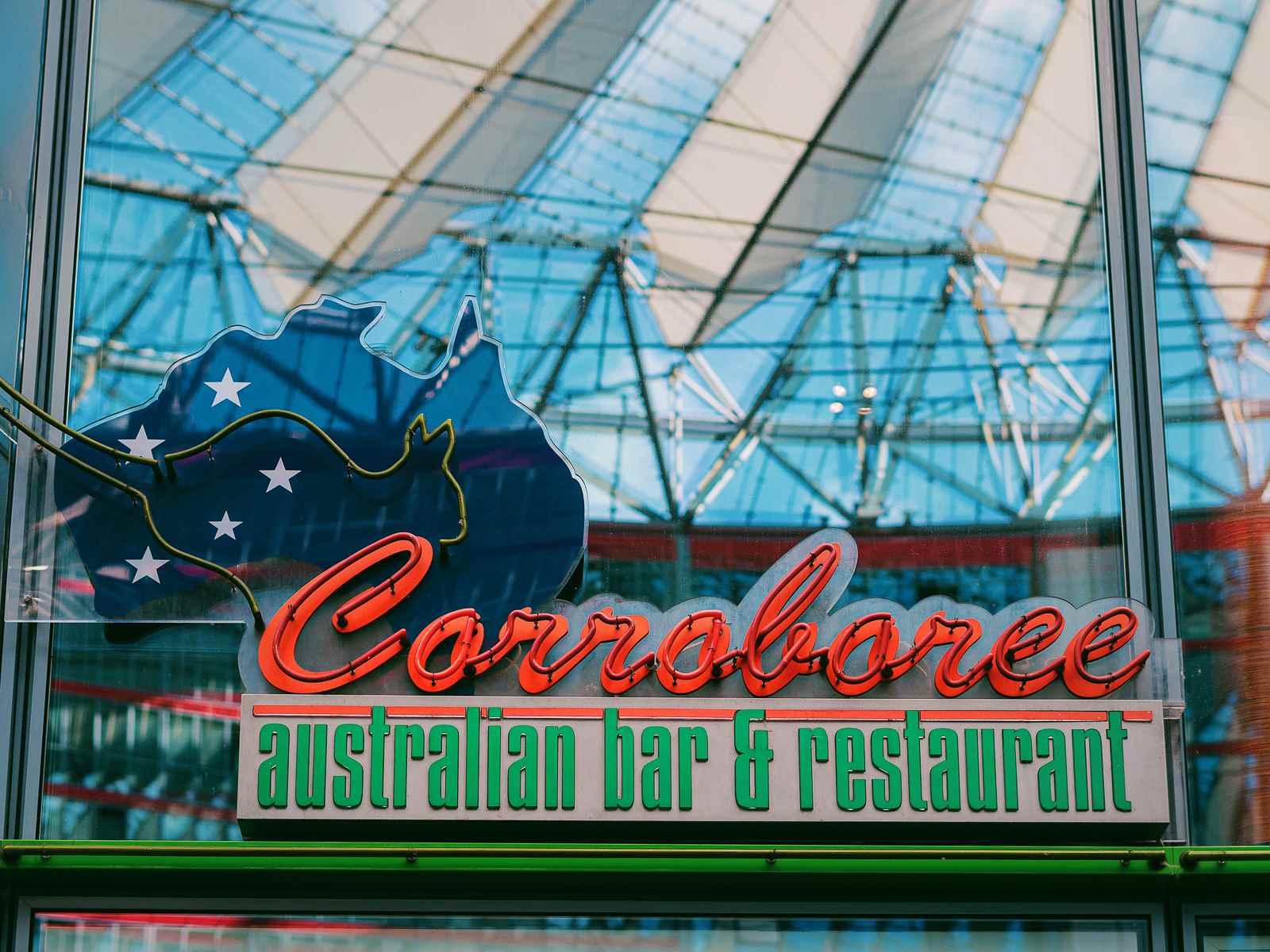 Corroboree Restaurant im Sony Center am Potsdamer Platz