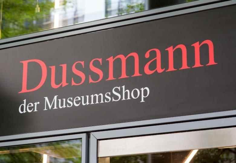 Dussmann der MuseumsShop  im Sony Center am Potsdamer Platz