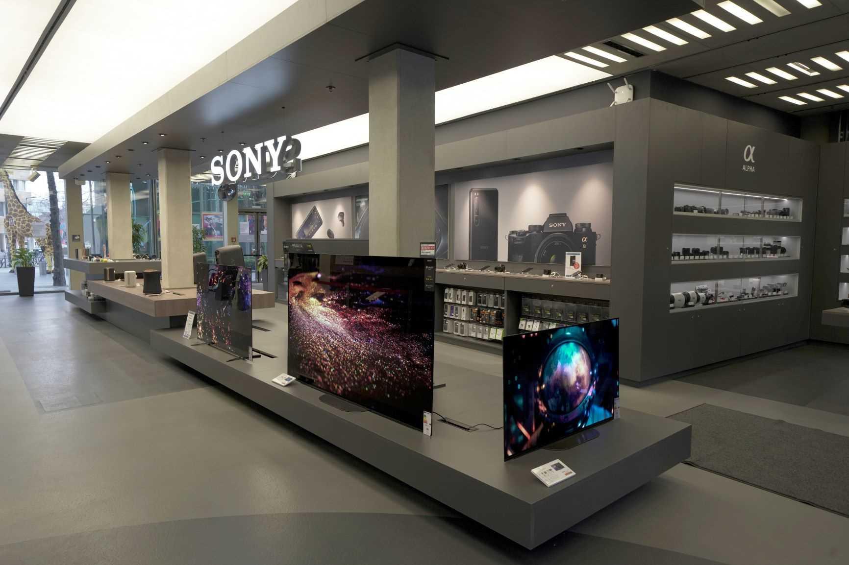 Sony Store im Sony Center am Potsdamer Platz